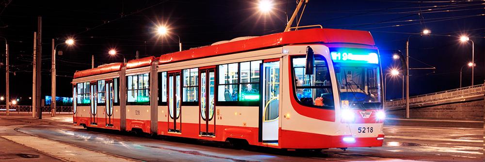 Развитый общественный транспорт